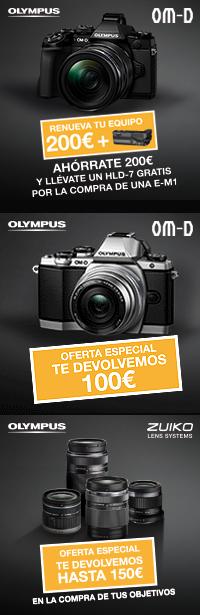 Olympus: Promocion Verano