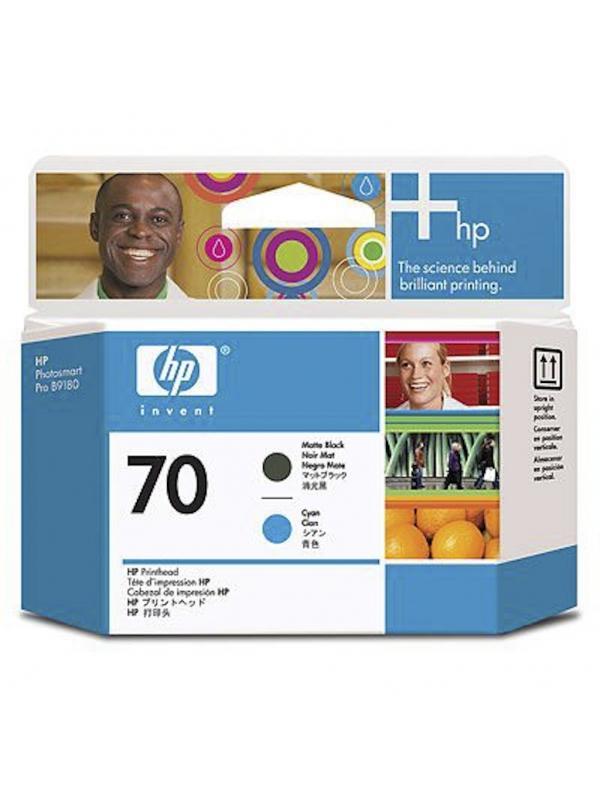 HP Cabezal 70 C9404A Negro Mate-Cian