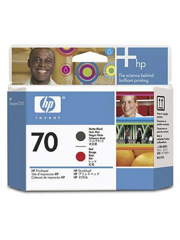 HP Cabezal 70 C9409A Negro Mate-Rojo -