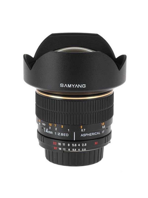 Samyang Objetivo Nikon AE  14mm f2.8 -