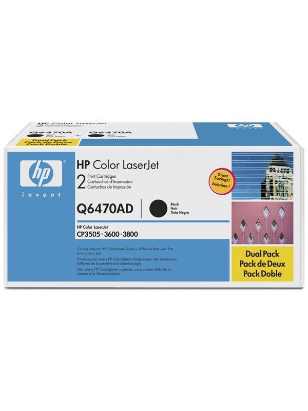 HP Toner Q6470A Negro Laser 6000 paginas -