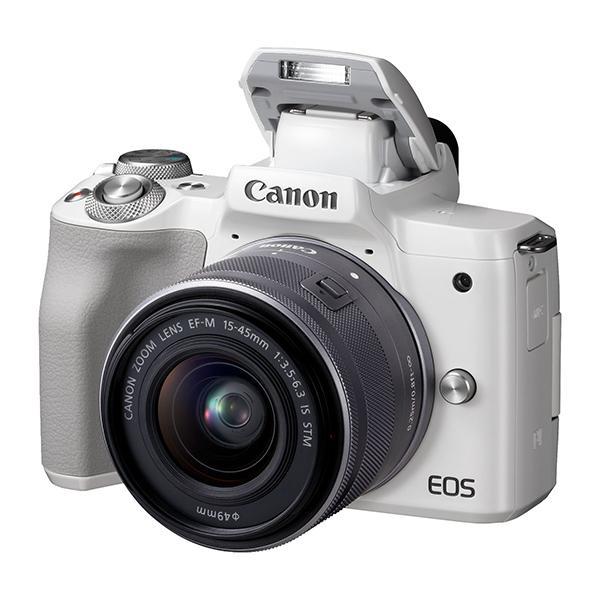Canon Cámara EOS M50 Mark II + EF-M 15-45mm Blanca -