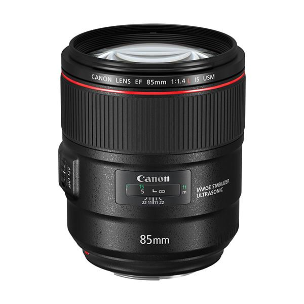 Canon Objetivo EF  85mm f1.4 L IS USM