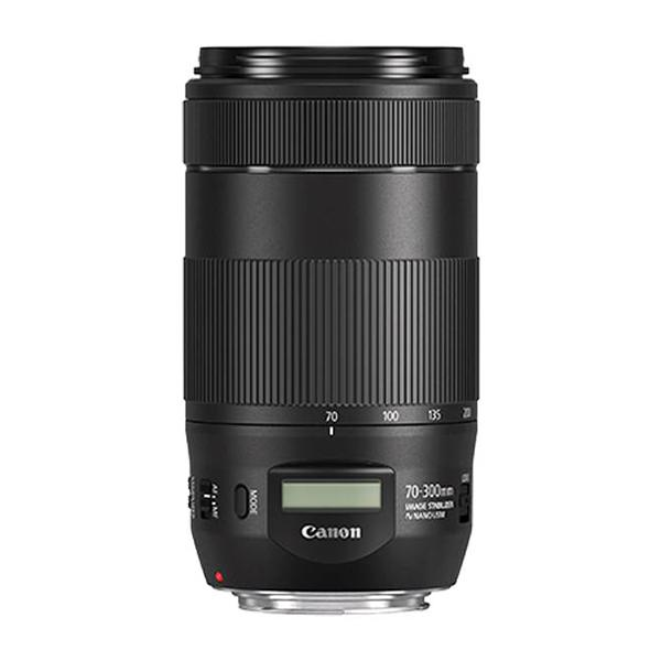 Canon Objetivo EF Zoom  70-300mm f4/5.6 IS II NANO