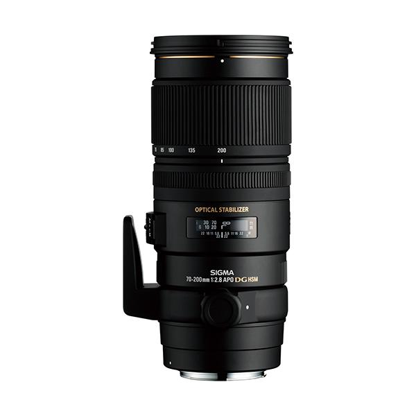 Sigma DG  70-200mm F2.8 OS Sport HSM Canon